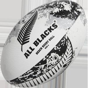 Мяч для тех, кто поддерживает All Blacks