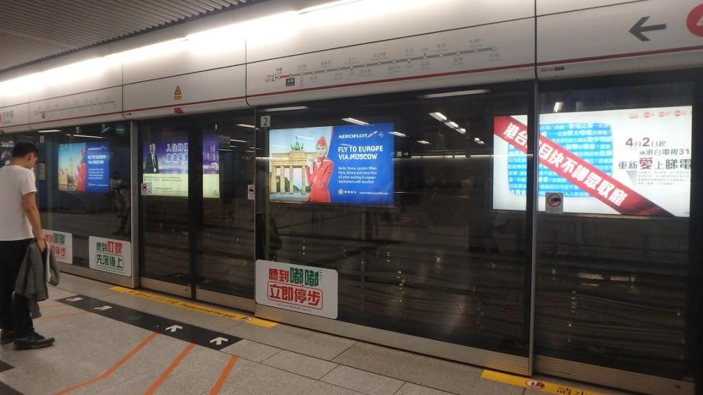 Гонконгское метро, поезд за стеклянной стеной